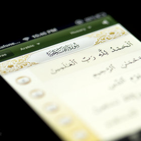 Read quran on your mobile