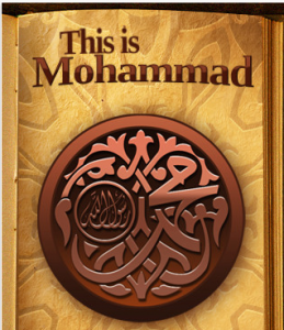 islamic knowledge on mobile